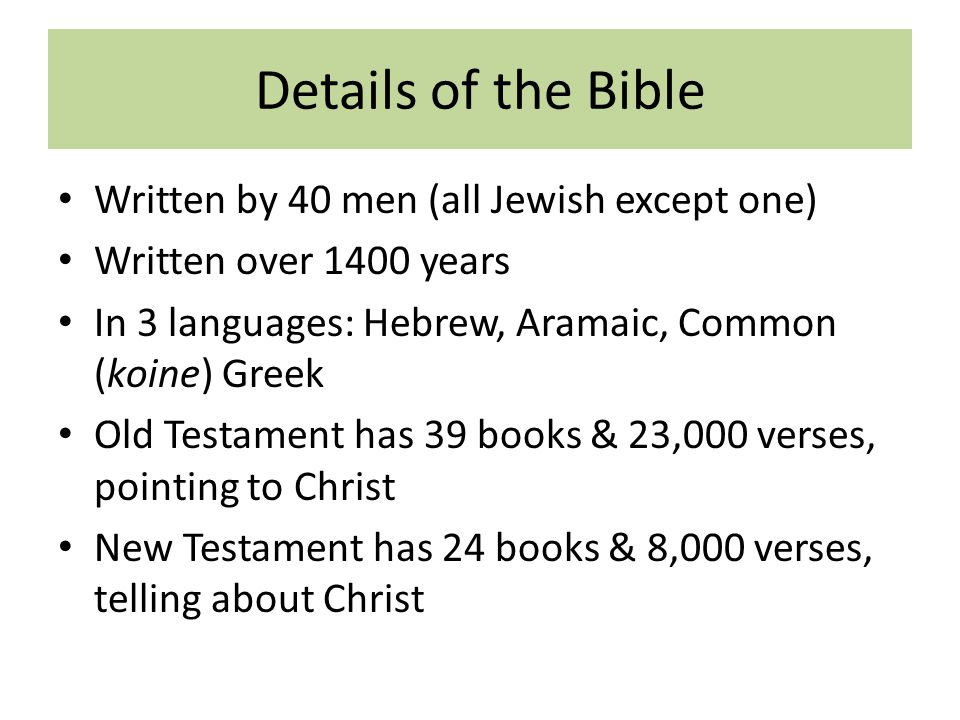 Implications from the Bible God works through history God uses all kinds of people God loves variety but also order (1.Cor.14:33,40) The supreme revelation of the Bible is Jesus Christ The Bible can be read in any language (Acts.2:7- 11) – translated into 2300 languages God accepts all cultures and languages (Acts.10:34,35; Rev.7:9)