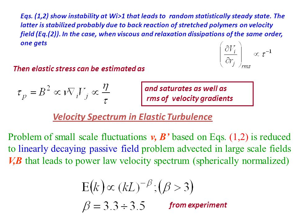 Problem of small scale fluctuations v, B' based on Eqs.