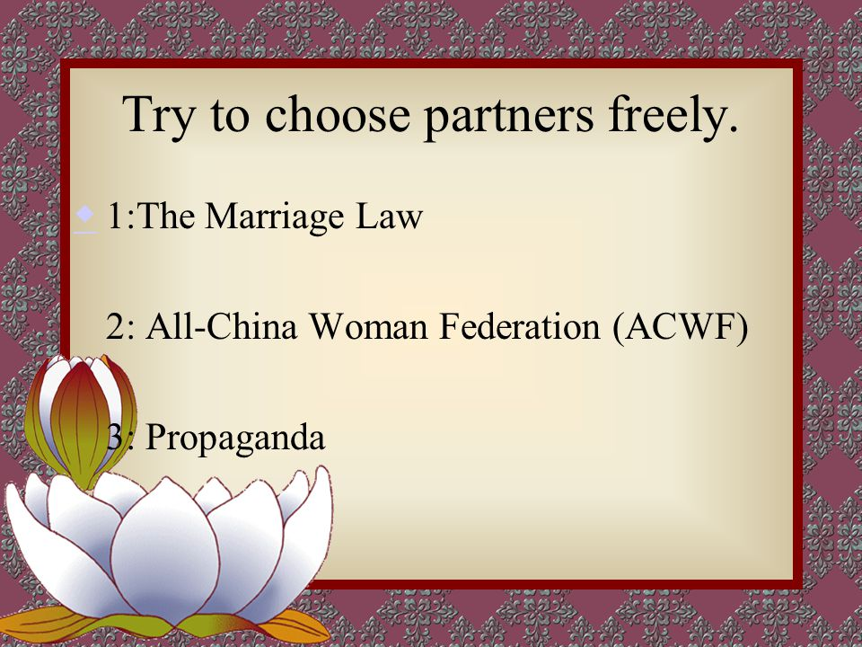 Try to choose partners freely.