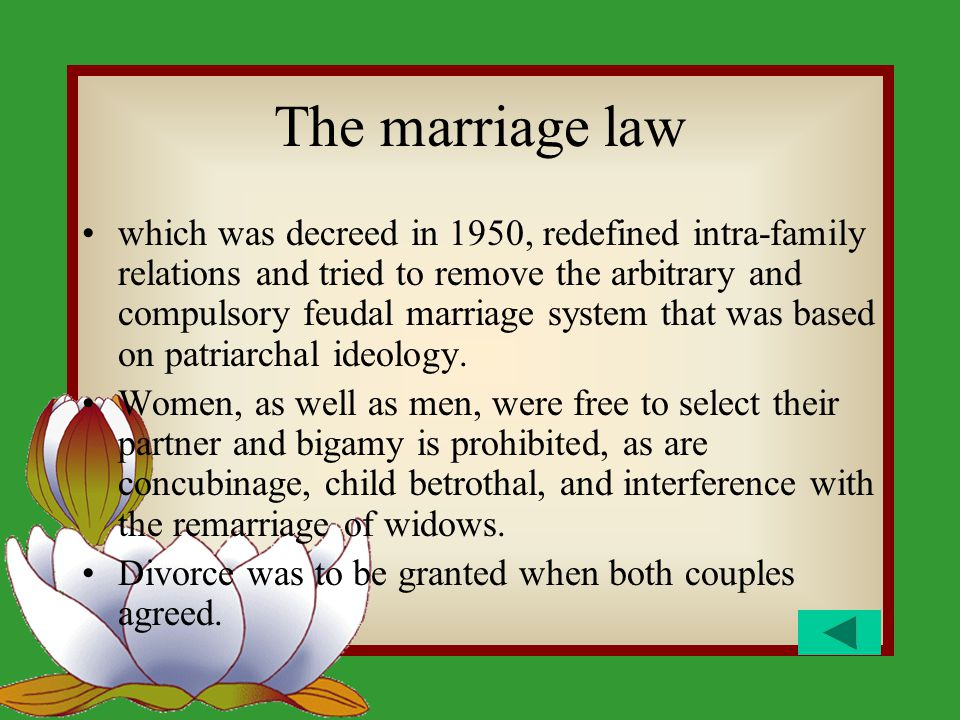 The marriage law which was decreed in 1950, redefined intra-family relations and tried to remove the arbitrary and compulsory feudal marriage system that was based on patriarchal ideology.