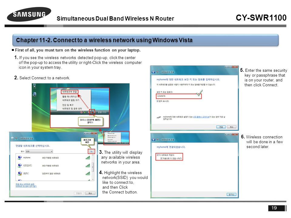 Simultaneous Dual Band Wireless N Router CY-SWR1100 19 Chapter 11-2.