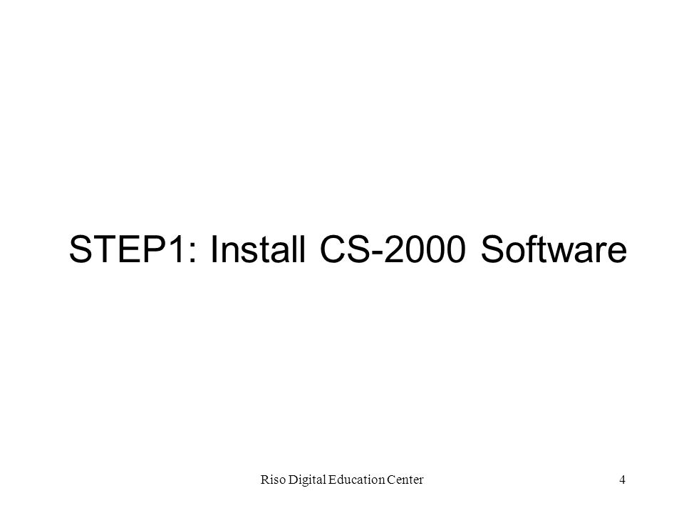 Riso Digital Education Center4 STEP1: Install CS-2000 Software