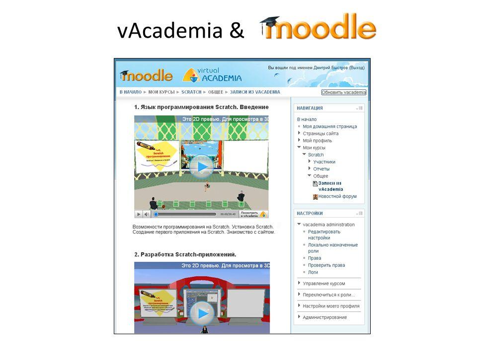 vAcademia &