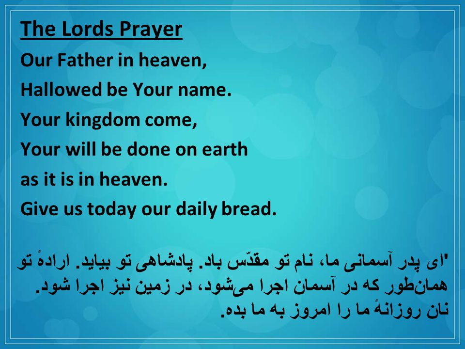 The Lords Prayer Our Father in heaven, Hallowed be Your name.