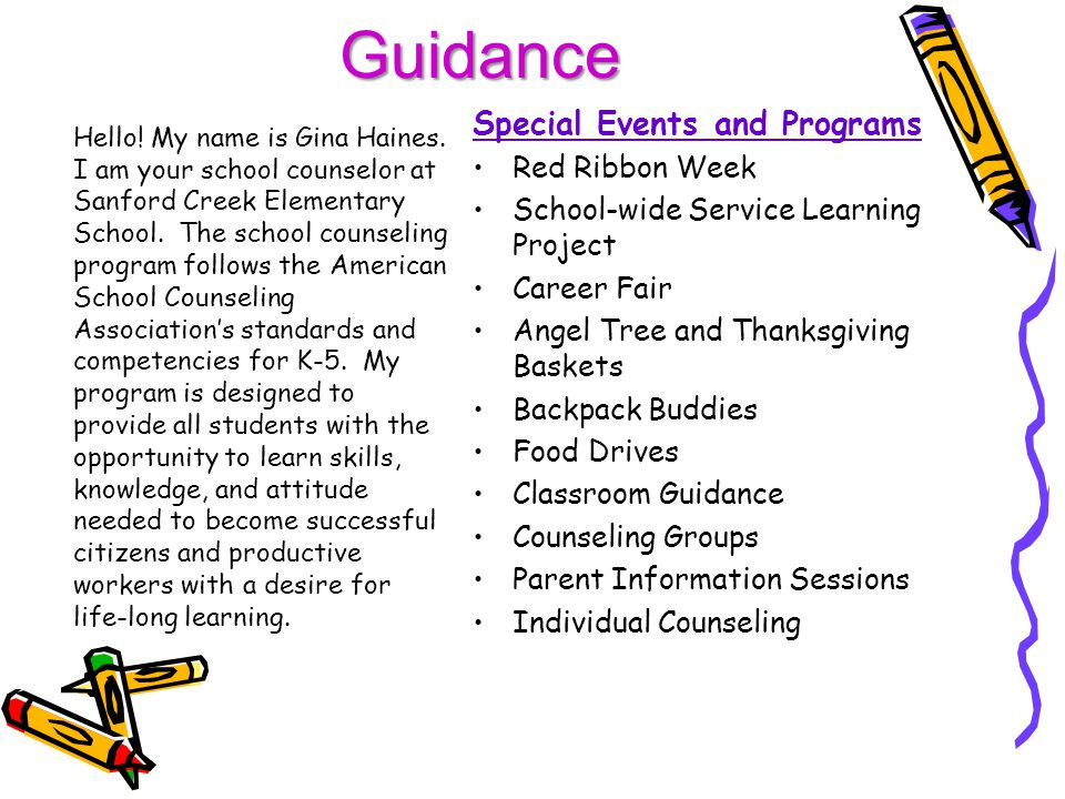 The expectations in guidance classes support the school wide practice of Positive Behavior Support (PBS) known as SOAR.