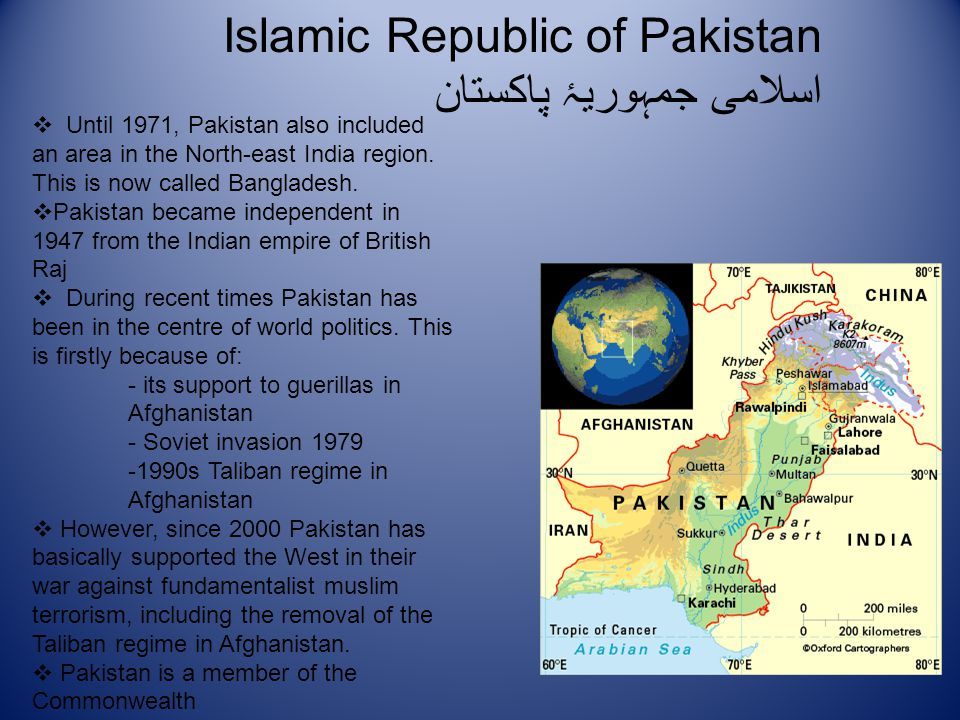 Islamic Republic of Pakistan اسلامی جمہوریۂ پاکستان  Until 1971, Pakistan also included an area in the North-east India region.