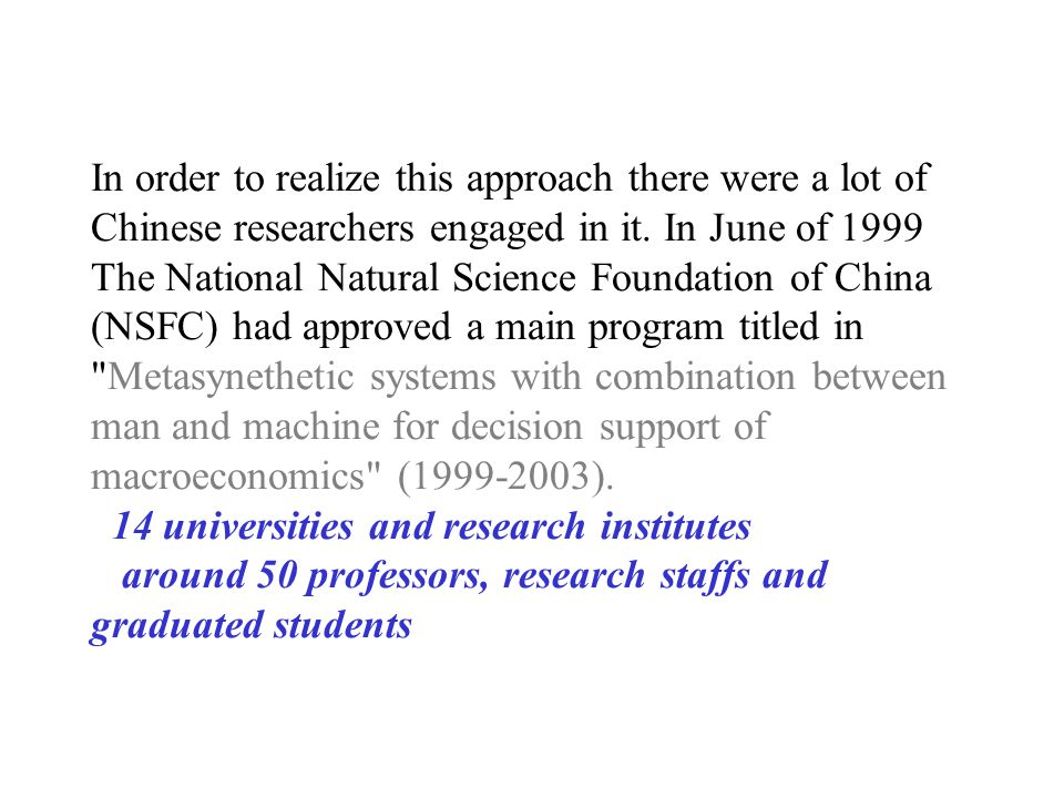 In order to realize this approach there were a lot of Chinese researchers engaged in it. In June of 1999 The National Natural Science Foundation of Ch