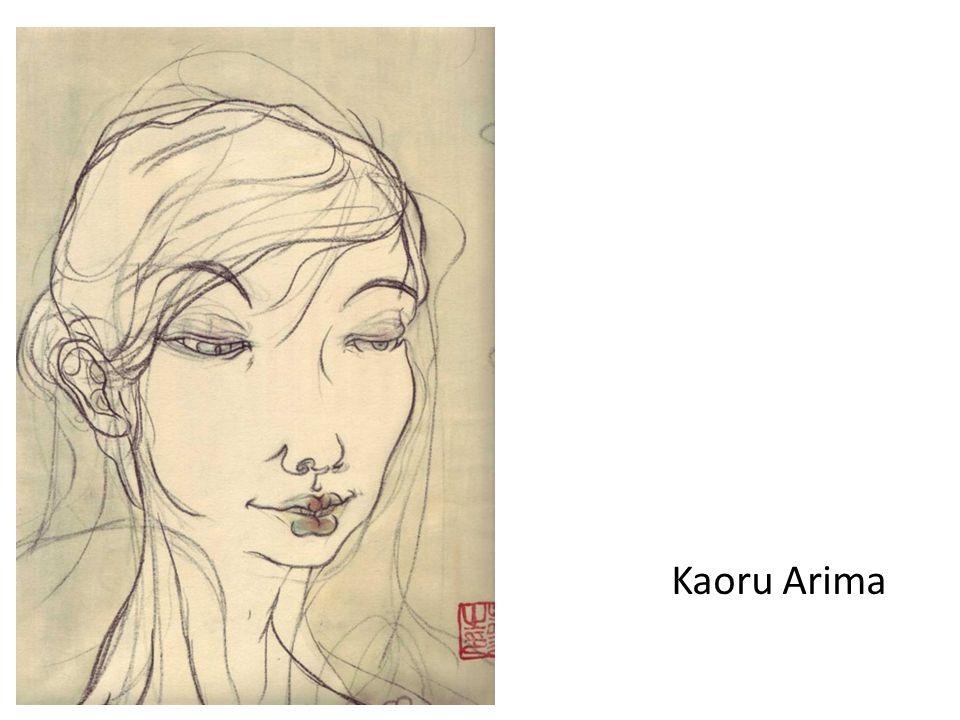 Kaoru Arima
