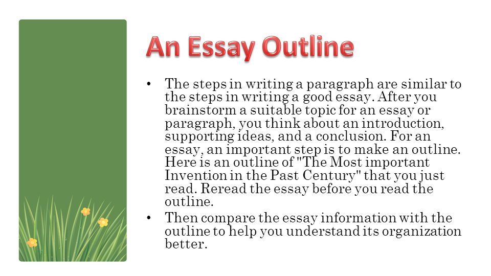 important steps to writing a good essay