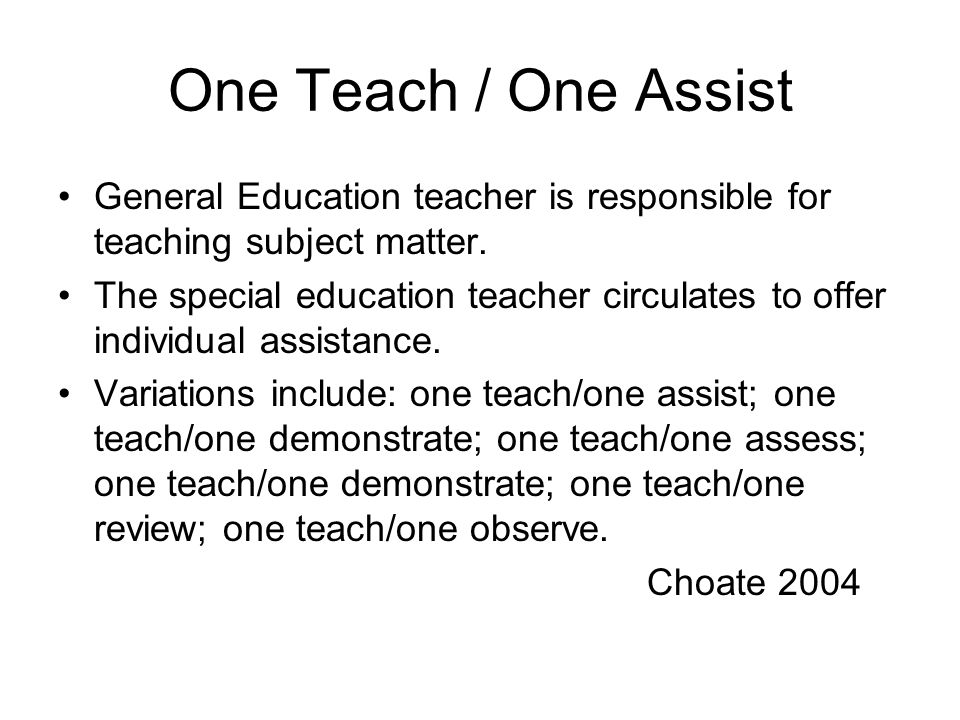 Tiered Assignments (cont.) Process –Students will work on similar outcomes but use different processes to get there.