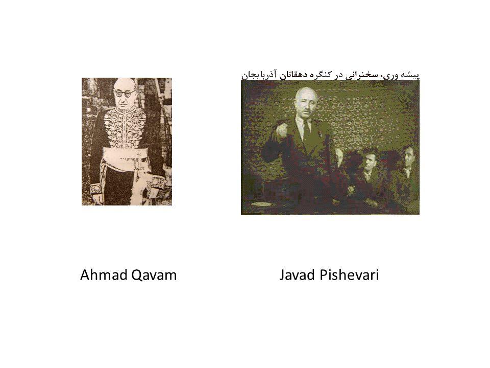 Ahmad Qavam Javad Pishevari