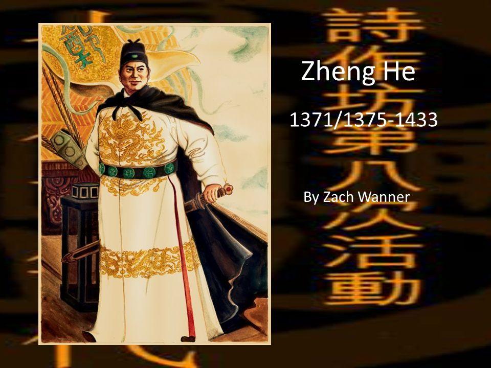 Origin and Travels 1 Kunyang, birthplace of Zheng he