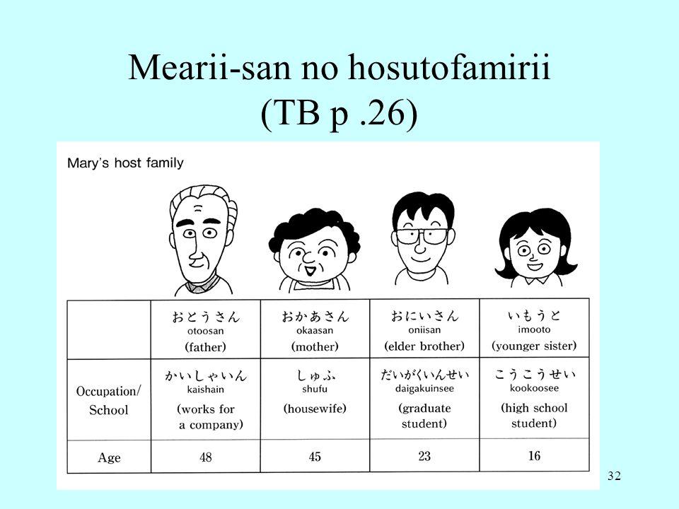 32 Mearii-san no hosutofamirii (TB p.26)