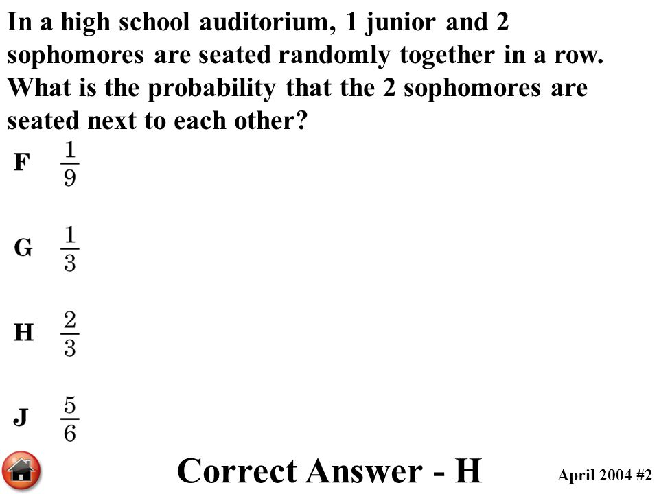 In a high school auditorium, 1 junior and 2 sophomores are seated randomly together in a row. What is the probability that the 2 sophomores are seated