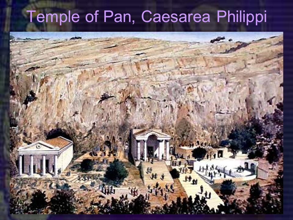 Temple of Pan, Caesarea Philippi