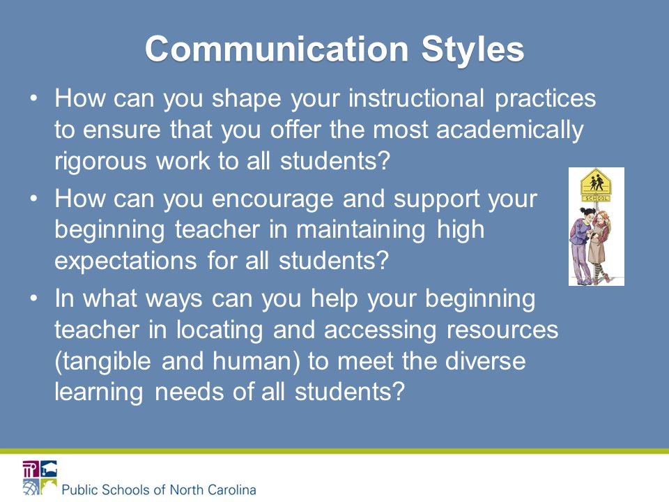 How can you shape your instructional practices to ensure that you offer the most academically rigorous work to all students.