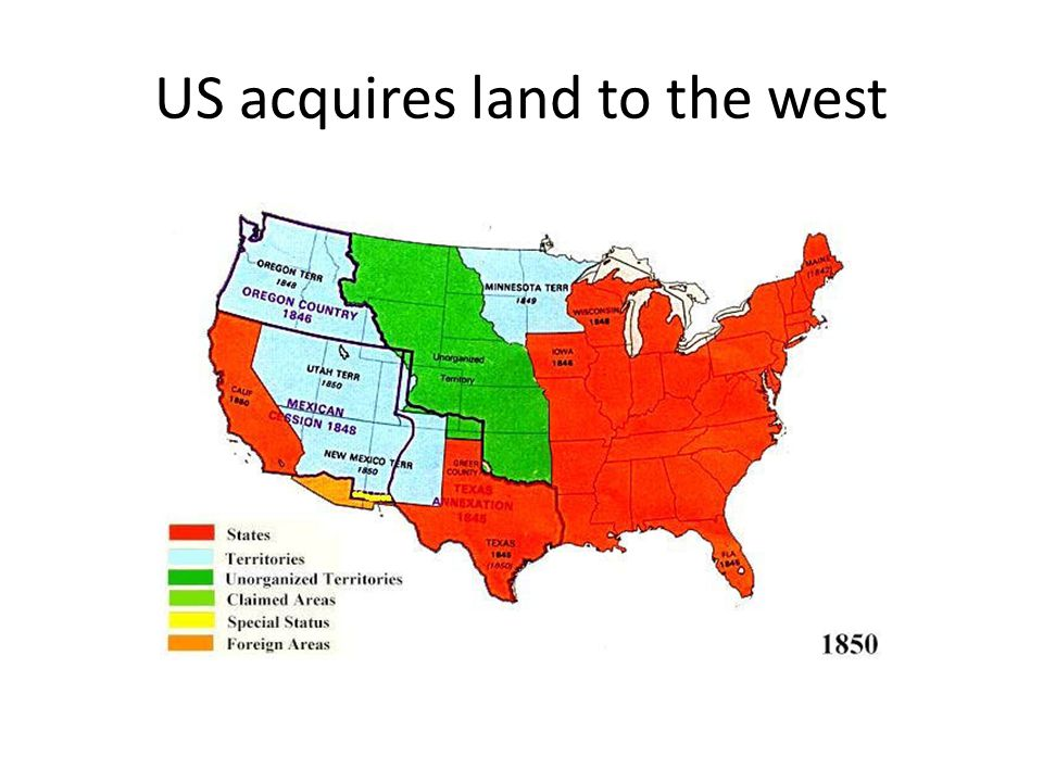 US acquires land to the west