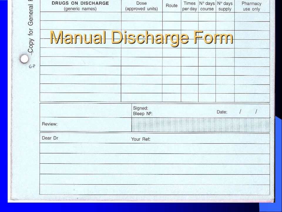 Manual Discharge Form