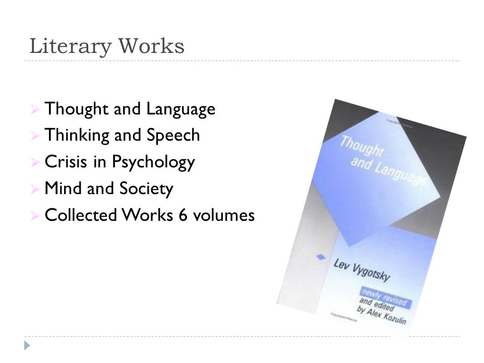 Today's objectives  Review of IIO through the article: Pica 2005  Presentations I – critically engage with diverse language learning contexts  Gain an elementary understanding of socio-cultural theory and its application to the field of second language learning.