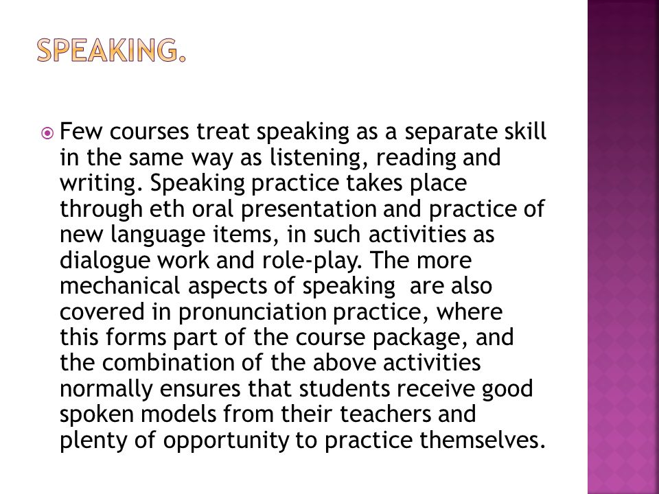  Few courses treat speaking as a separate skill in the same way as listening, reading and writing.