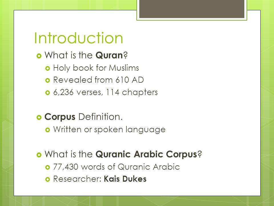 Introduction  What is the Quran .