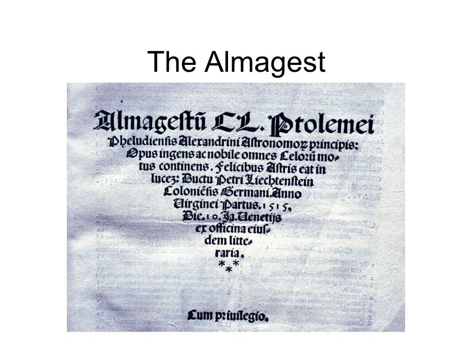 The Almagest