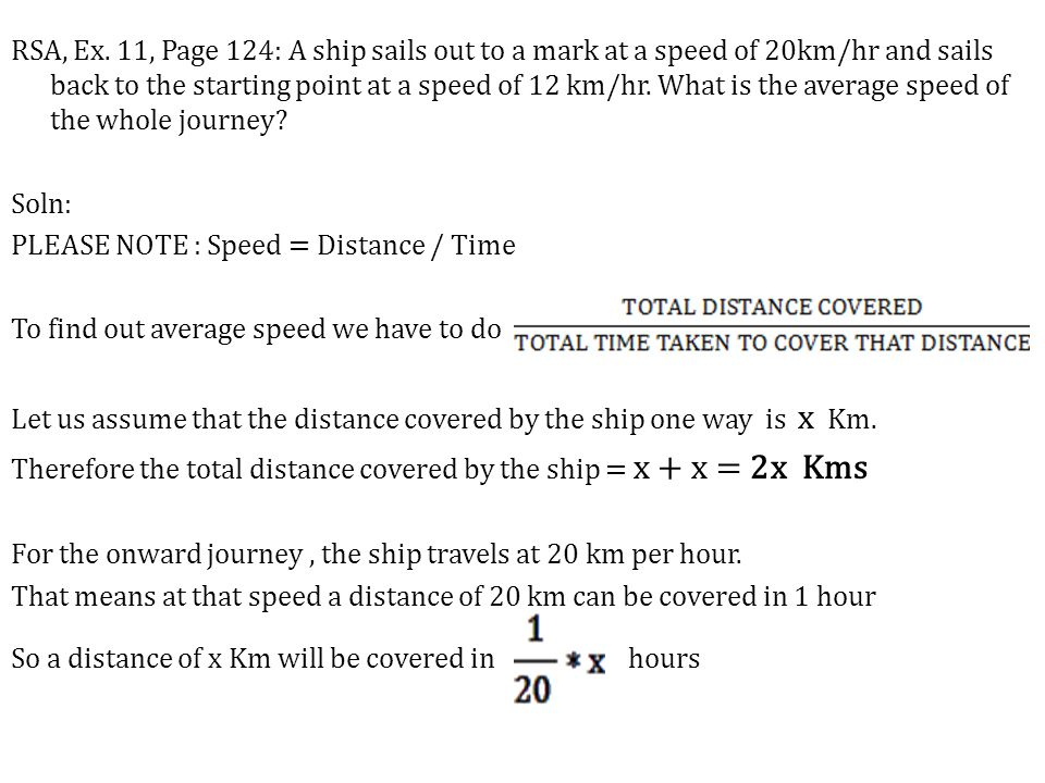 For the return journey, the ship travels at 12 km per hour.