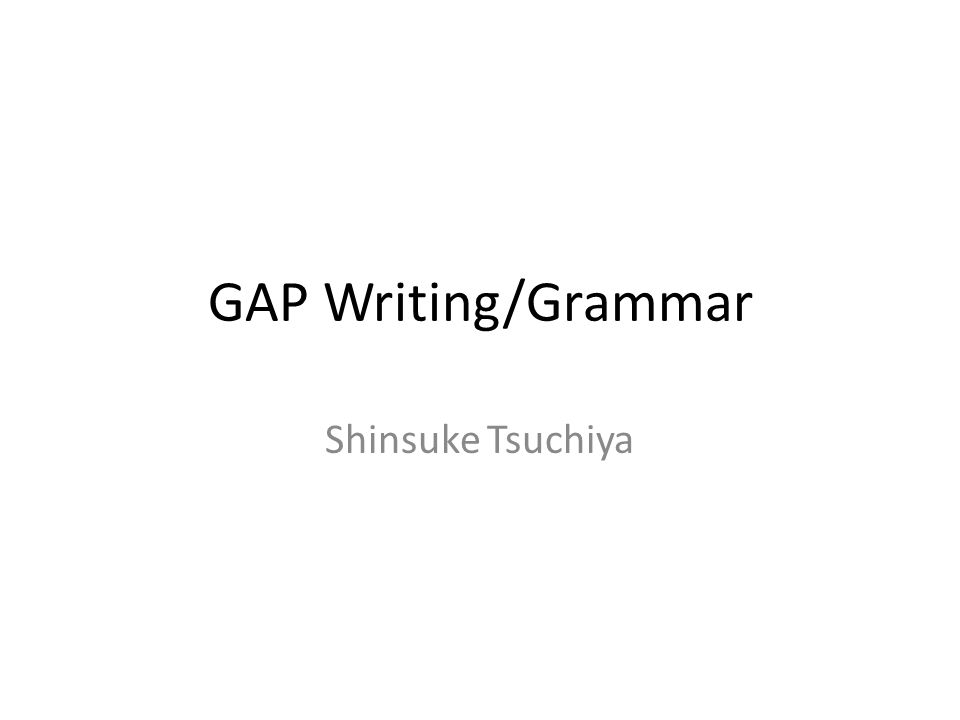GAP Writing/Grammar Shinsuke Tsuchiya