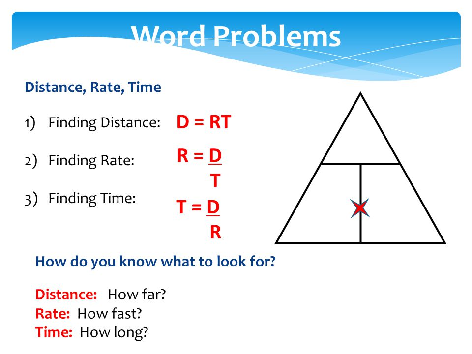 Word Problems Distance, Rate, Time 1)Finding Distance: 2)Finding Rate: 3)Finding Time: How do you know what to look for.