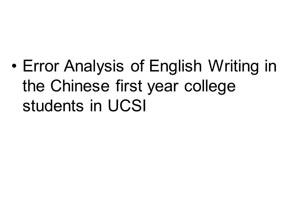Statement of the problem : Many Chinese first year college students find that their essays have lots of errors and lecturers are hard to understand.