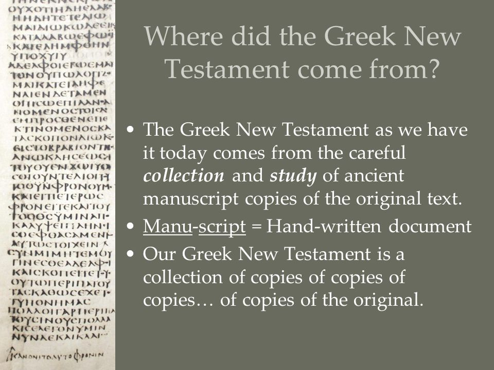 The Process of Textual Transmission Paul Colosse Copy 2 Laodicea Copy 3 Copy 4 Copy 5 C6 C7 C10 C8 C9 C15 C16 C13 C14 C12 C11