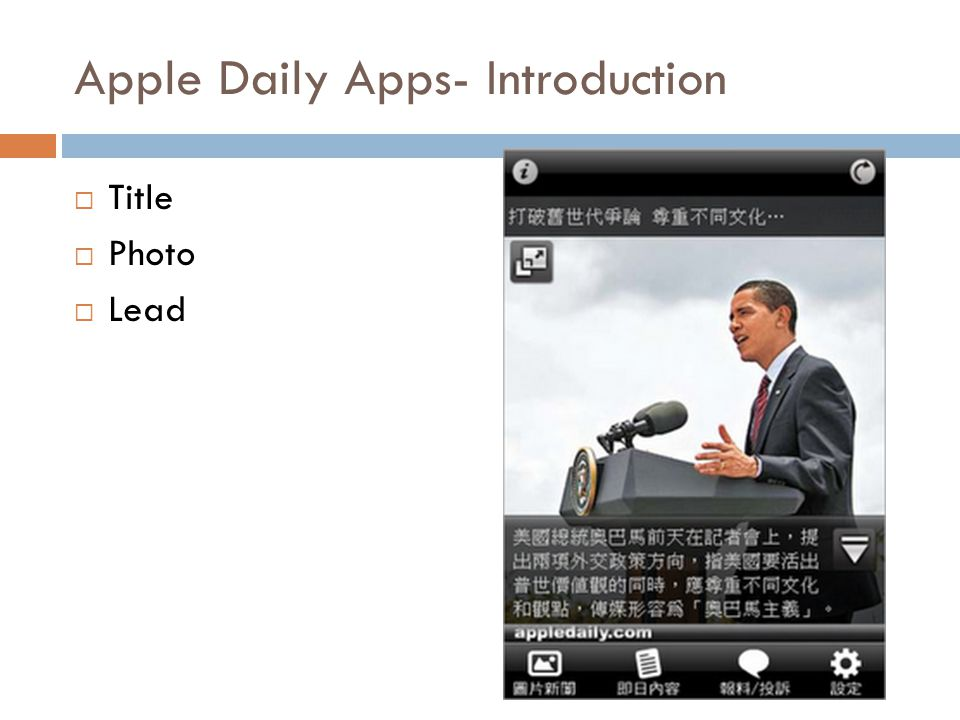 Apple Daily Apps- Introduction  Title  Photo  Lead