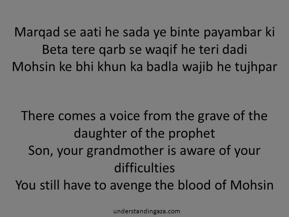 Marqad se aati he sada ye binte payambar ki Beta tere qarb se waqif he teri dadi Mohsin ke bhi khun ka badla wajib he tujhpar There comes a voice from