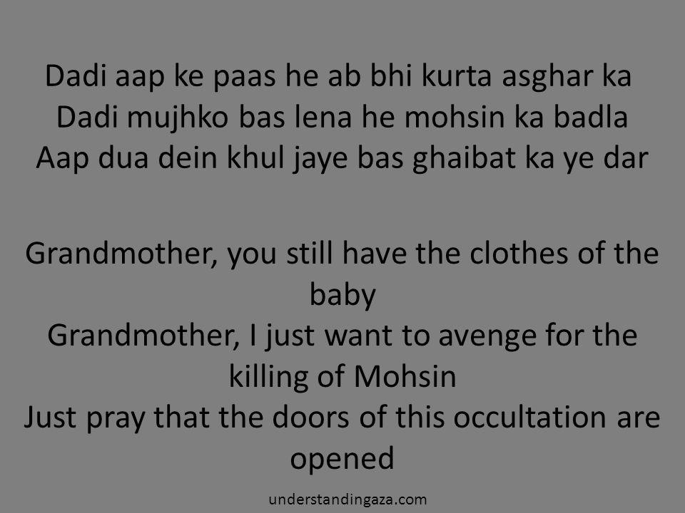 Dadi aap ke paas he ab bhi kurta asghar ka Dadi mujhko bas lena he mohsin ka badla Aap dua dein khul jaye bas ghaibat ka ye dar Grandmother, you still