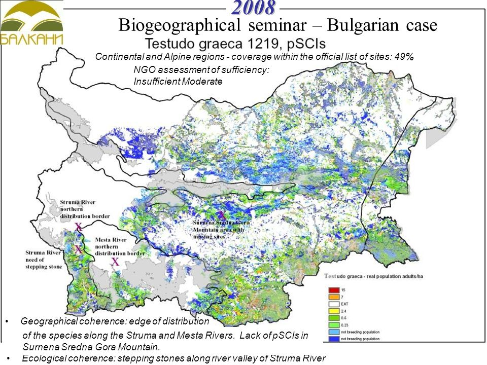 Continental and Alpine regions - coverage within the official list of sites: 49% Ecological coherence: stepping stones along river valley of Struma River NGO assessment of sufficiency: Insufficient Moderate Geographical coherence: edge of distribution of the species along the Struma and Mesta Rivers.