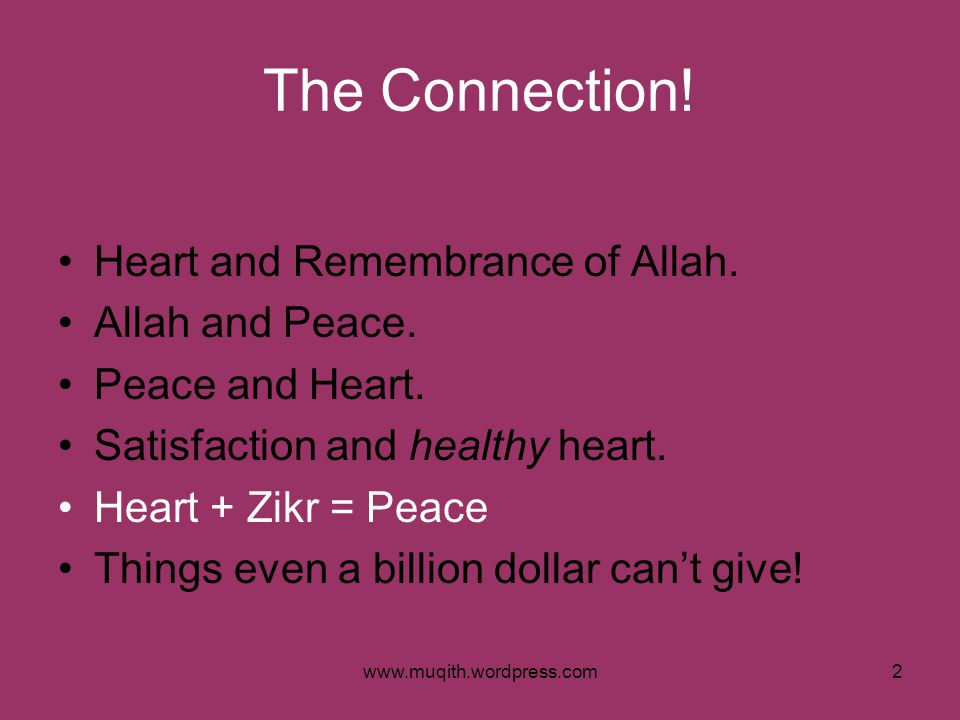 www.muqith.wordpress.com3 Check whether you have Allah in your heart.