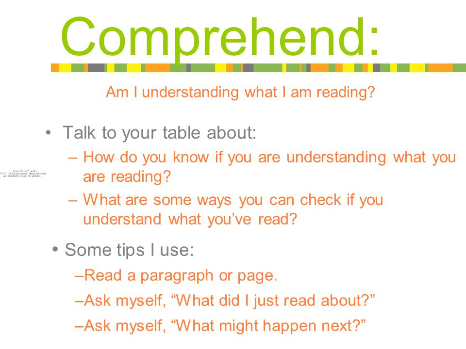 Comprehend: Am I understanding what I am reading.