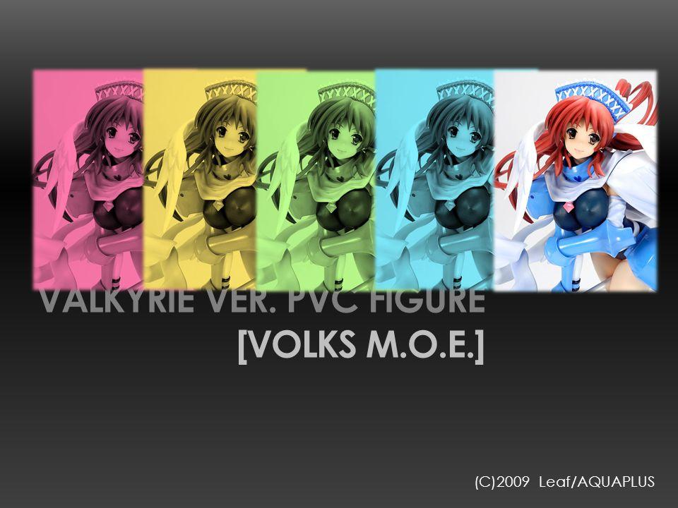 TOHEART2 1/8 TAMAKI KOUSAKA MANAKA DE IKUNO!! VALKYRIE VER. PVC FIGURE [VOLKS M.O.E.] (C)2009 Leaf/AQUAPLUS