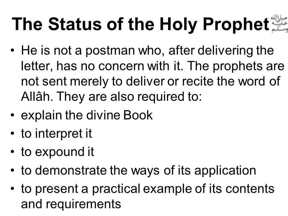 The Status of the Holy Prophet He is not a postman who, after delivering the letter, has no concern with it.