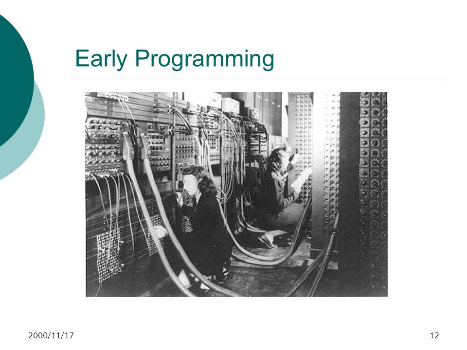 2000/11/1712 Early Programming