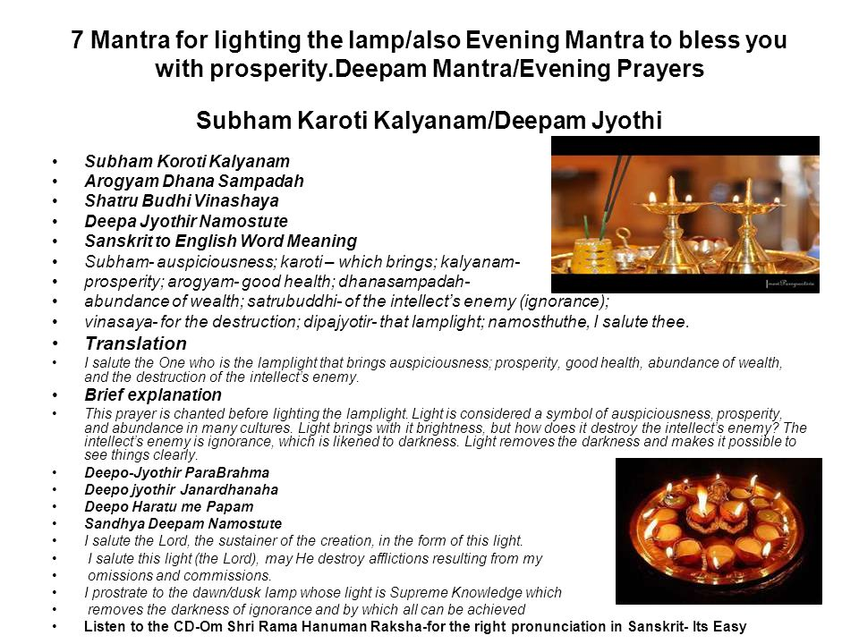 7 Mantra for lighting the lamp/also Evening Mantra to bless you with prosperity.Deepam Mantra/Evening Prayers Subham Karoti Kalyanam/Deepam Jyothi Sub