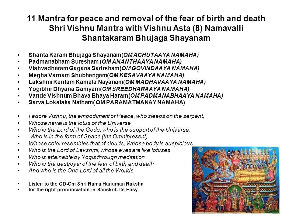 11 Mantra for peace and removal of the fear of birth and death Shri Vishnu Mantra with Vishnu Asta (8) Namavalli Shantakaram Bhujaga Shayanam Shanta K