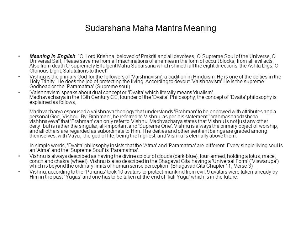 """Sudarshana Maha Mantra Meaning Meaning in English: """"O Lord Krishna, beloved of Prakriti and all devotees, O Supreme Soul of the Universe, O Universal"""