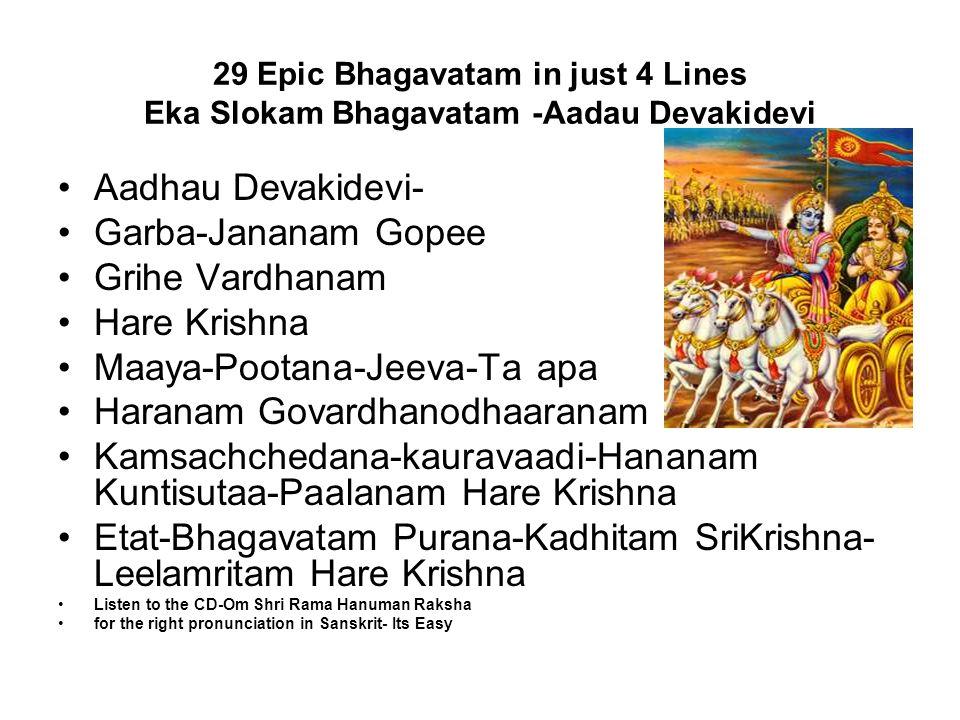 29 Epic Bhagavatam in just 4 Lines Eka Slokam Bhagavatam -Aadau Devakidevi Aadhau Devakidevi- Garba-Jananam Gopee Grihe Vardhanam Hare Krishna Maaya-P