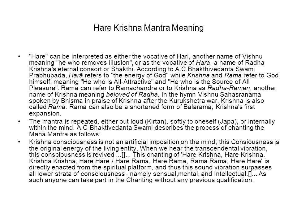 Hare Krishna Mantra Meaning