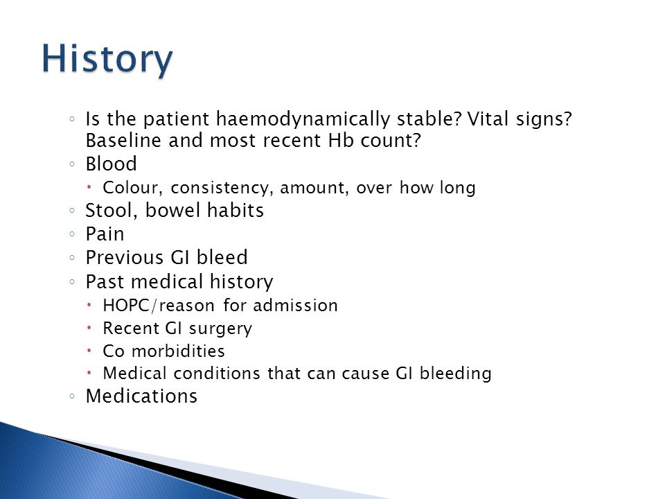  Vital signs: BP, P, RR, T, Sats  General inspection: well, sick, critical.