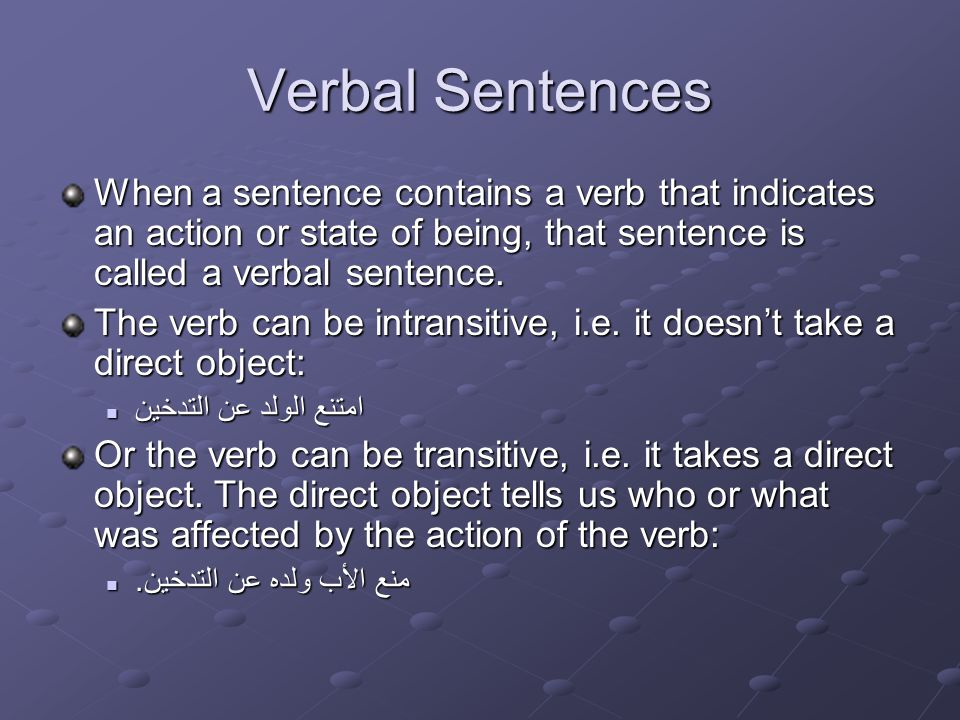 Verbal Sentences When a sentence contains a verb that indicates an action or state of being, that sentence is called a verbal sentence.