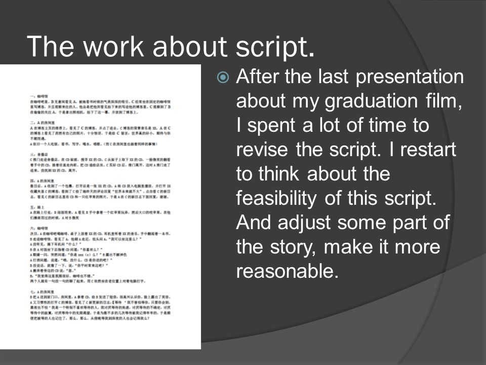 The work about script.