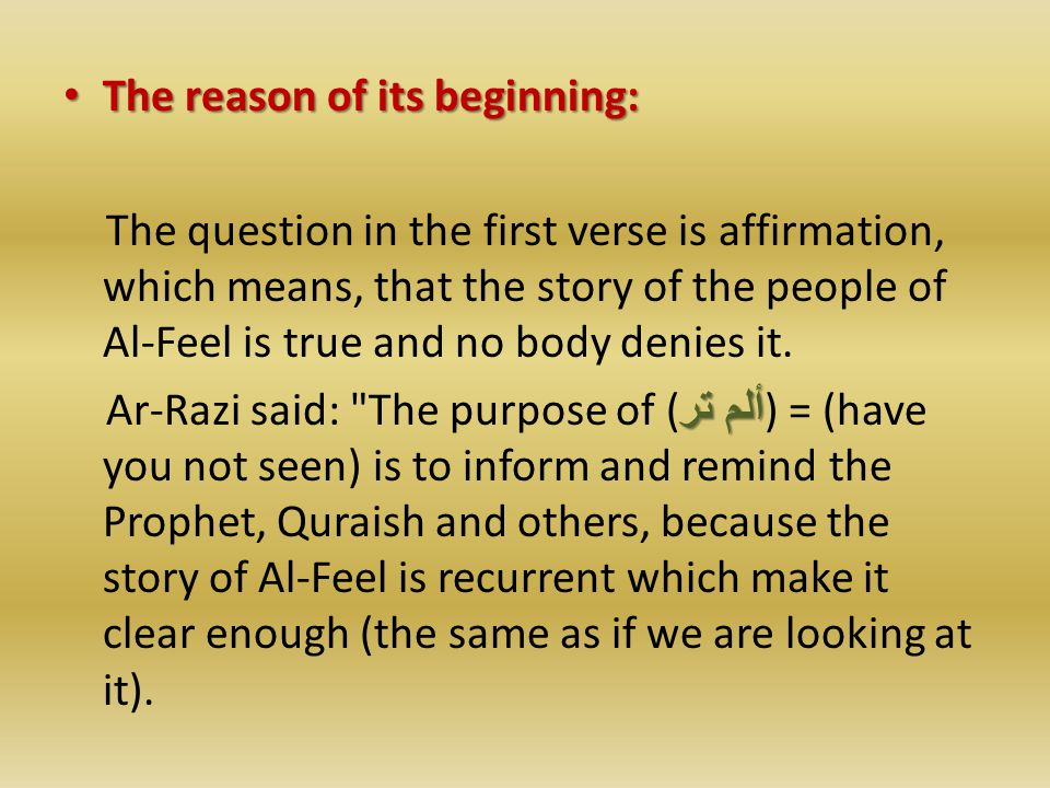 The reason of its beginning: The reason of its beginning: The question in the first verse is affirmation, which means, that the story of the people of Al-Feel is true and no body denies it.