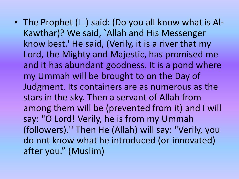 The Prophet (  ) said: (Do you all know what is Al- Kawthar).
